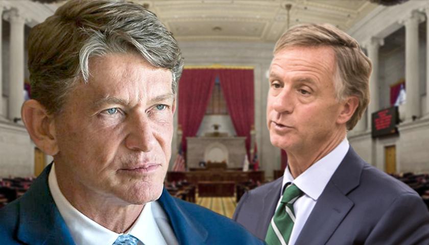 Randy Boyd and Bill Haslam