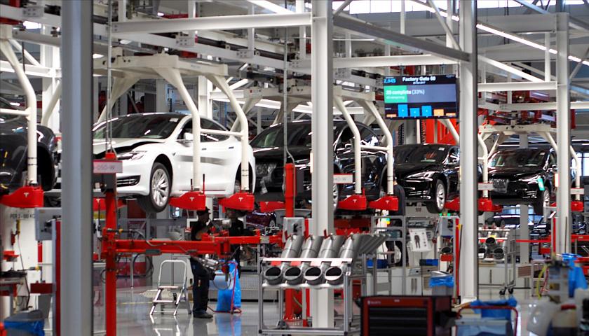 automobile factory