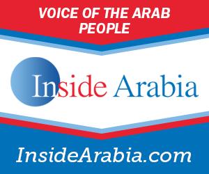 Inside Arabia