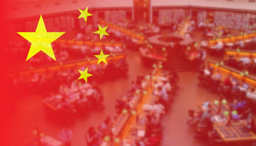 China College