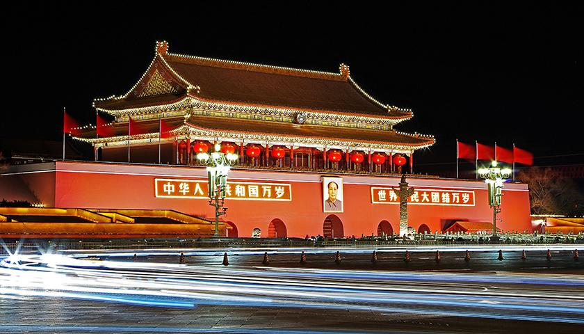 China Tiananmen