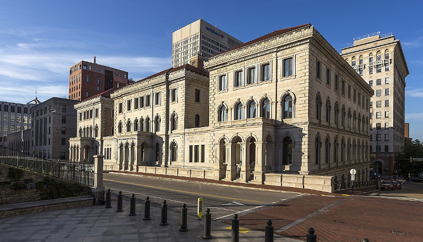 Lewis F. Powell Courthouse