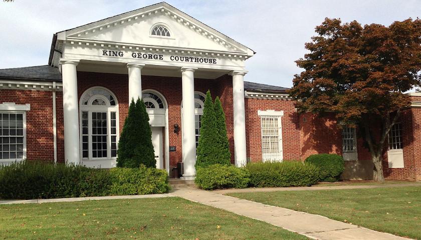 King George VA courthouse
